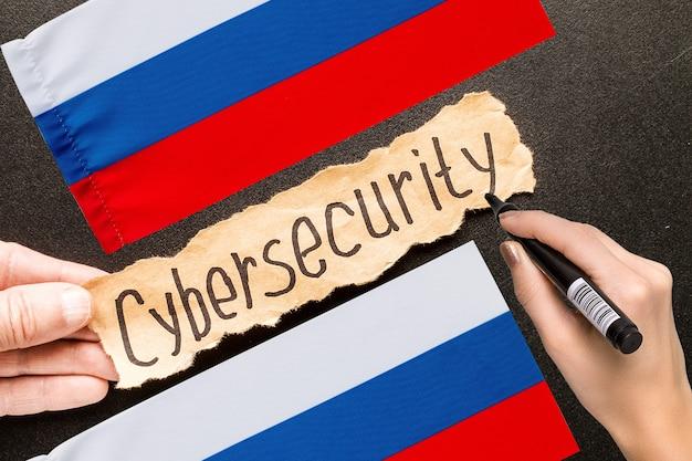 Ciberseguridad, inscripción en hoja de papel rasgada