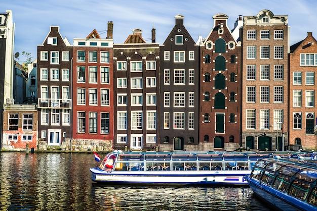 La ciudad de amsterdam