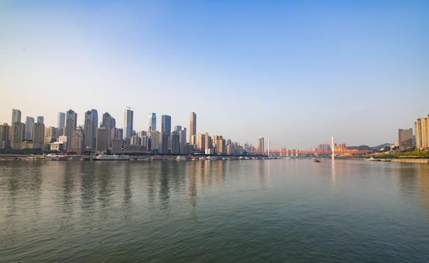 La ciudad de chongqing