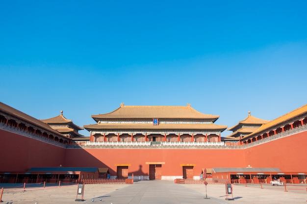 Ciudad prohibida en beijing