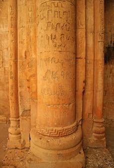 Columna de piedra medieval con talla dentro de la iglesia de surb astvatsatsin, el monasterio de noravank, armenia