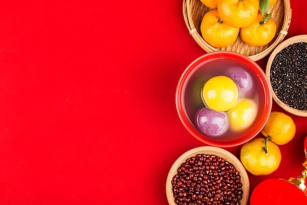 Comida del festival de los faroles chinos