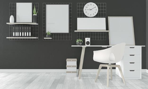 Cómoda oficina y decoración en habitación negra piso de madera blanca. renderizado 3d