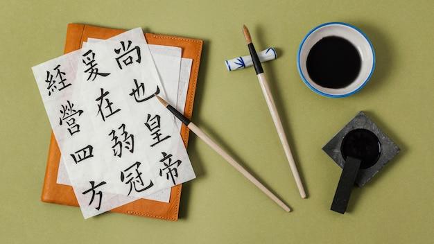Composición de la vista superior de elementos chinos con tinta