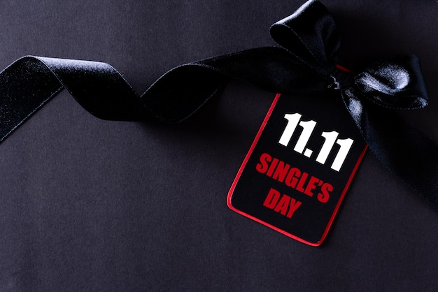 Compras en línea de china, 11.11 venta de día individual.