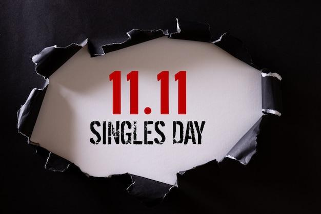 Compras en línea de china, 11.11 venta de día de solteros.