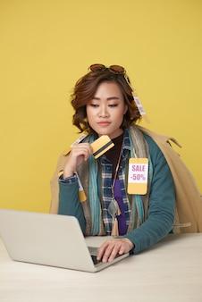 Compras de moda en línea