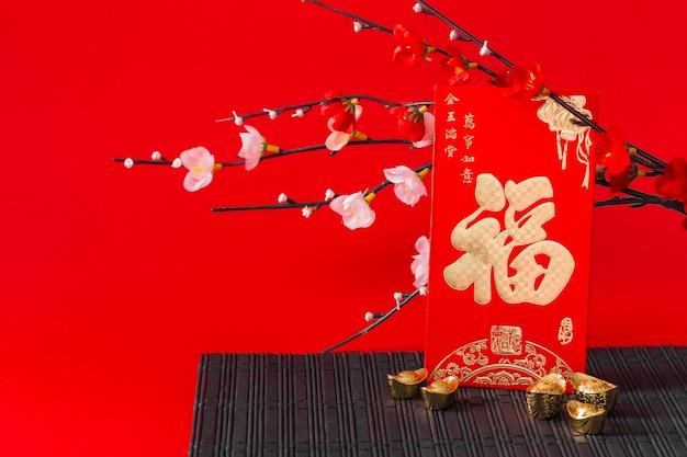 Concepto de año nuevo chino con espacio de copia