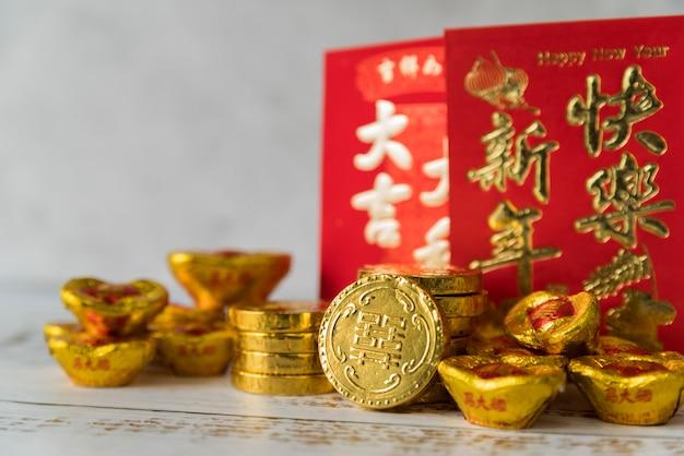 Concepto de año nuevo chino con oro