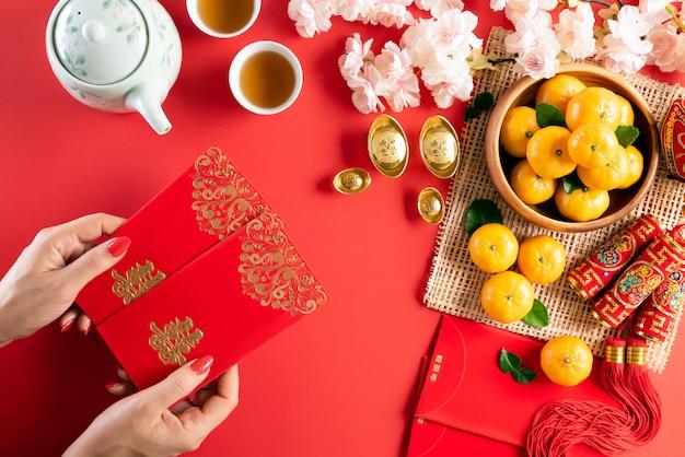 Concepto de fondo de decoraciones de festival de año nuevo chino