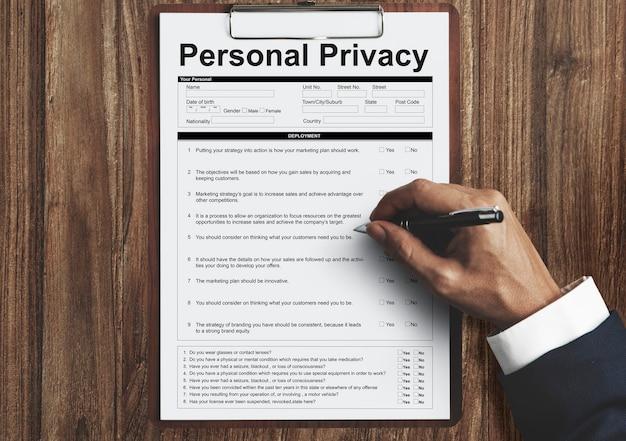 Concepto de formulario de solicitud de datos de información de privacidad personal