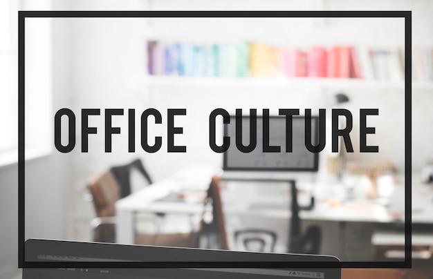 Concepto de lugar de trabajo interior de cultura de oficina