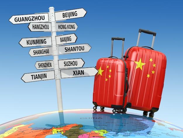 Concepto de viaje. maletas y señalización de qué visitar en china. 3d