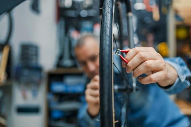 Conocimiento técnico al cuidado de la tienda de bicicletas