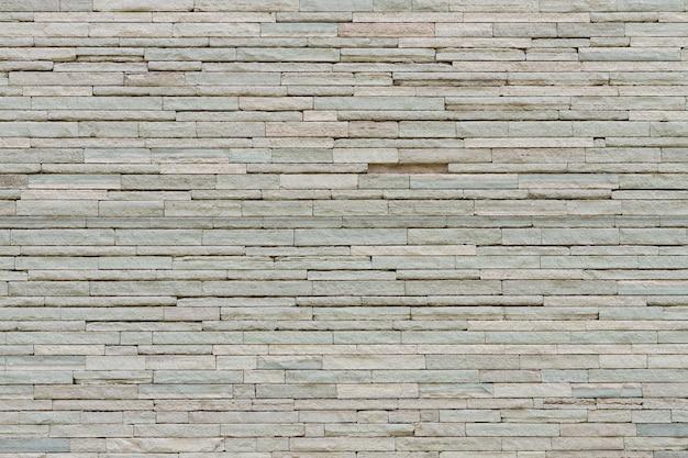 Copie la textura de la pared del espacio para los fondos