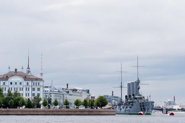 Crucero aurora, un complejo de museos en el centro histórico de la ciudad.