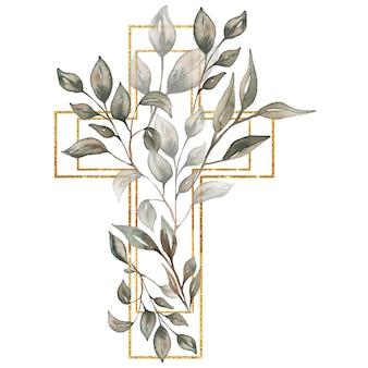 Cruz religiosa floral acuarela sobre fondo blanco.