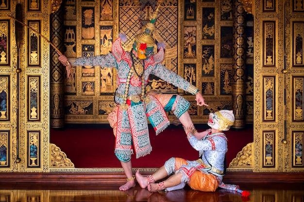 Cultura artística tailandia baile en khon enmascarado en literatura ramayana, clásica tailandesa