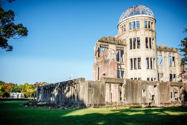 Cúpula atómica, memorial de la paz de hiroshima, segunda guerra mundial