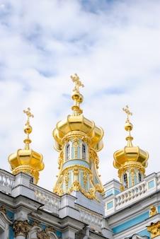 Cúpulas de tsarskoye selo en san petersburgo