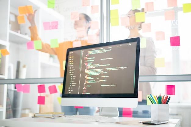 Datos en computadora