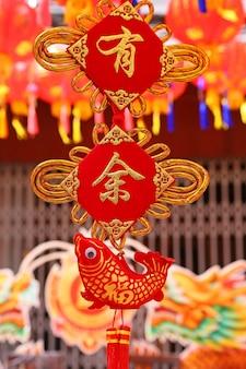 Decoración china colgante nudo