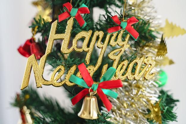 Decoración para navidad y año nuevo.