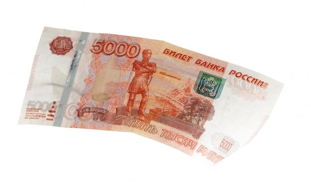 Dinero aislado en blanco