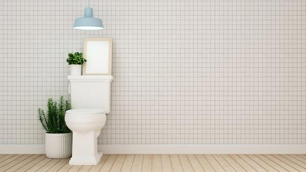 Diseño de inodoro en apartamento u hotel - representación 3d