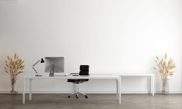 Diseño interior mínimo y sala de oficina y estación de trabajo y muro de hormigón vacío