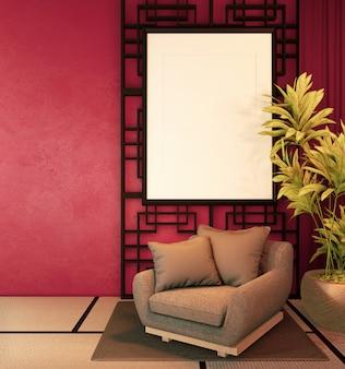 Diseño de interiores, estilo japonés para sala de estar en casa de lujo.