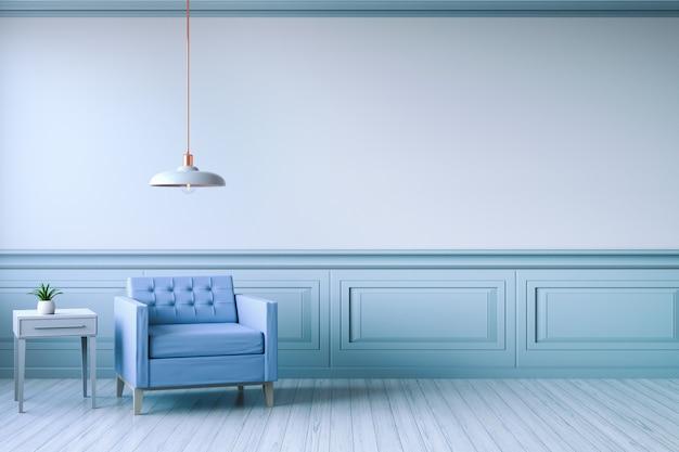 Diseño de interiores minimalista, sillón azul claro con lámpara blanca