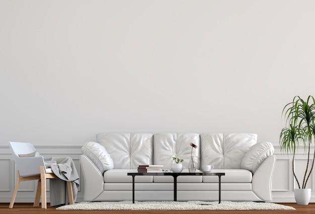 Diseño de interiores para sala de estar o recepción con sillón