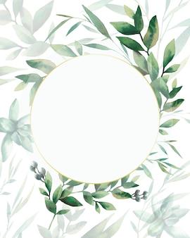 Diseño de tarjeta de acuarela verde. plantilla floral pintada a mano: marco redondo de plantas sobre fondo blanco.