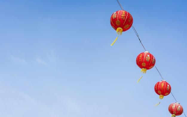 Disparo de arreglo decoración año nuevo chino y año nuevo lunar.