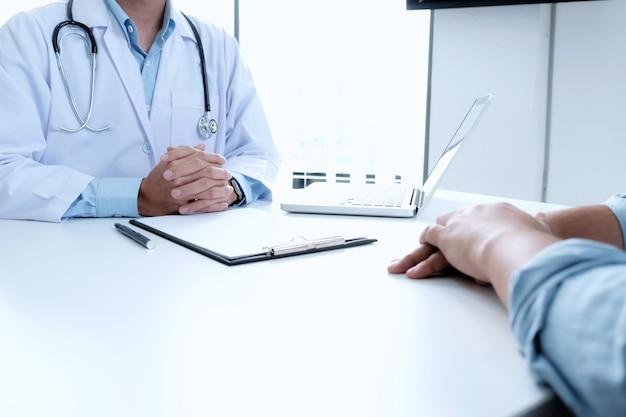 Doctor y paciente.