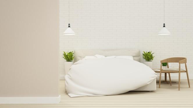 Dormitorio en casa