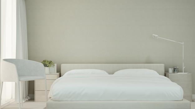 Dormitorio en hotel