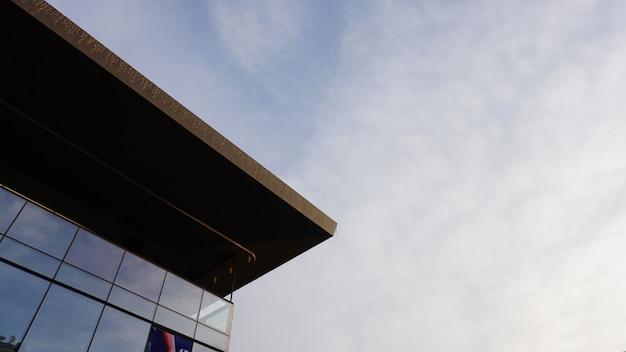 Edificio moderno de negocios