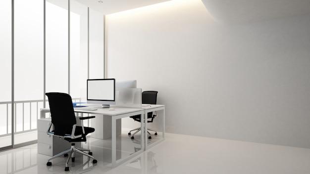 Edificio de oficinas en el lugar de trabajo, render 3d interior