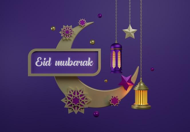 Eid al fitr saludo de diseño islámico con linterna tradicional, luna creciente, fondo islámico tradicional