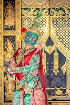 La escena de danza de pantomima tailandesa ravana empuña armas corporales.
