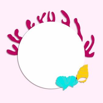 Espacio en blanco redondo con siluetas de coral y conchas