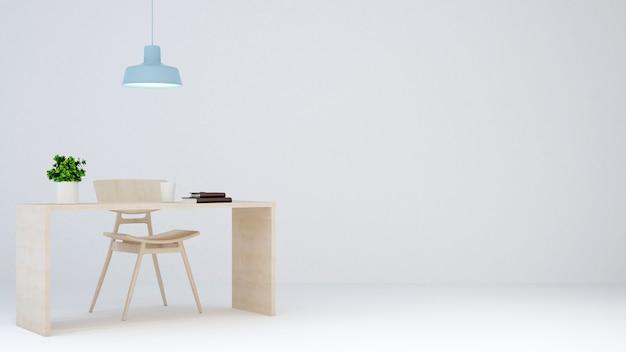 Espacio de trabajo en el fondo blanco para obras de arte - representación 3d
