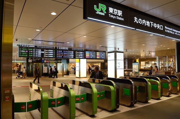 Estación de tokio, tokio japón