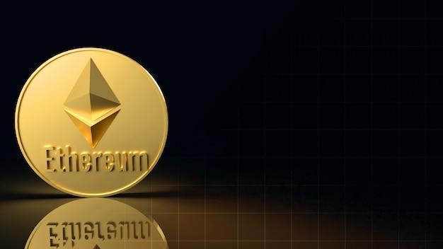 Ethereum moneda símbolo criptomoneda representación 3d
