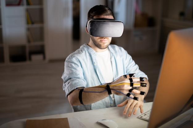 Experiencia virtual