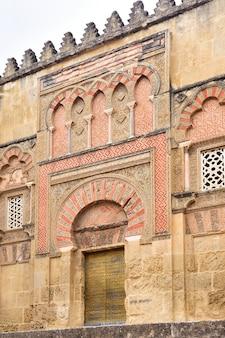 Fachada árabe de la gran mezquita de córdoba, andalucía, españa.