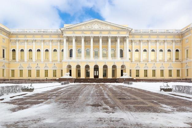 Fachada del edificio museo estatal ruso en la plaza de las artes en invierno, san petersburgo, rusia.