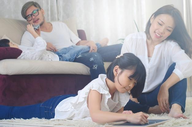 Familia asiática